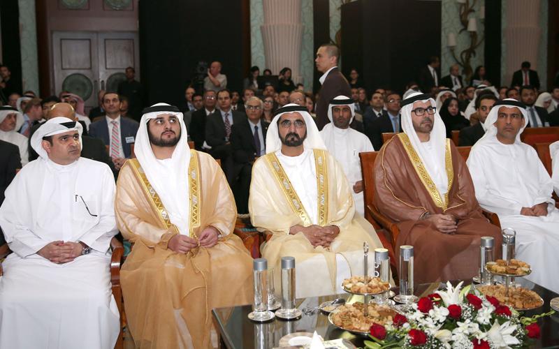 His Highness Sheikh Mohammed bin Rashid Al Maktoum attends the 9th annual EFG Hermes Conference (Wam)