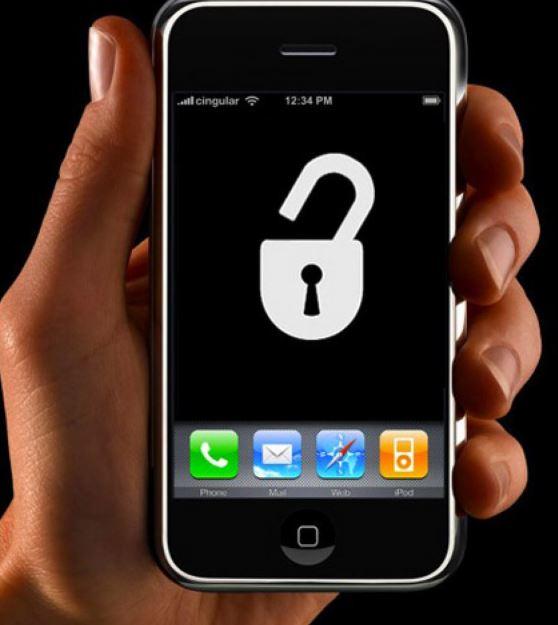 Sweepstake iphone 9 price in dubai