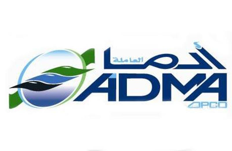 Adma-Opco signs $2 4bn contract - Emirates24|7