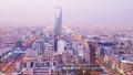 Photo: Saudi Arabia registers 54% increase in new international companies in 2019