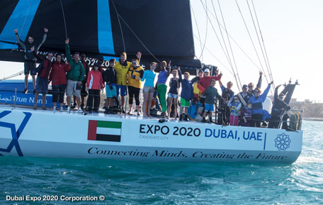 UAE will win Expo 2020 bid: NYT - Emirates 24|7