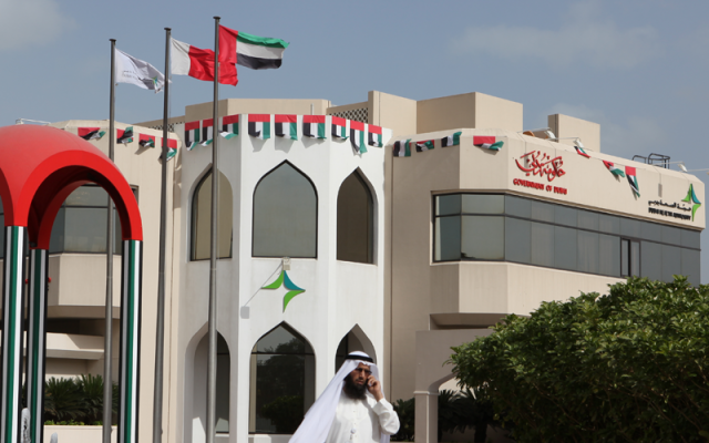 DHA Medical Fitness Centres to adopt smart system