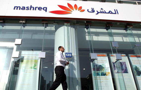 ... on, Mashreq to move into new Dubai HQ before 2020 - Emirates 24|7