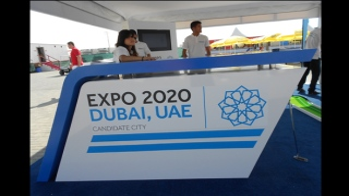 الصورة: Hosting Expo 2020 represents new step in march of achievement: Hamdan bin Rashid
