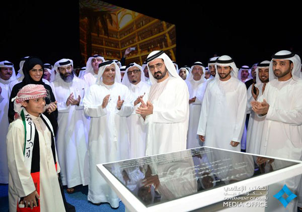 His Highness Sheikh Mohammed bin Rashid Al Maktoum launching Dubai Water Canal Project