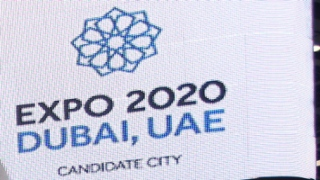 الصورة: UAE may net Dh139bn from Expo 2020