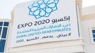 الصورة: Dubai Expo 2020 logo adorns Italian cities