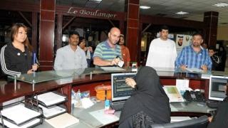 الصورة: UAE Ministry of Interior backs Dubai's bid to host 'Expo 2020'