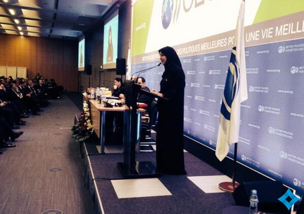 Reem Al Hashimi speaks during the presentation.