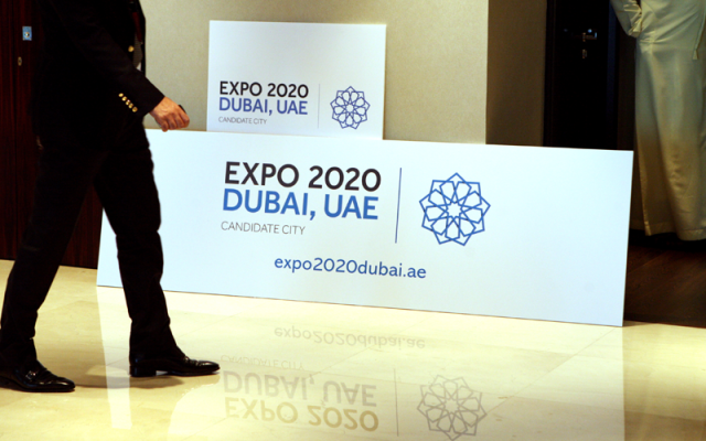 Dh5bn Expo 2020 bonanza for Dubai's small businesses… Click to be part of it