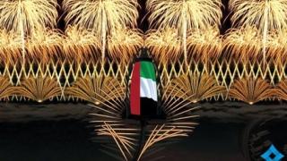 Photo: Govt of Dubai Media Office celebrates National Day, Expo 2020 win