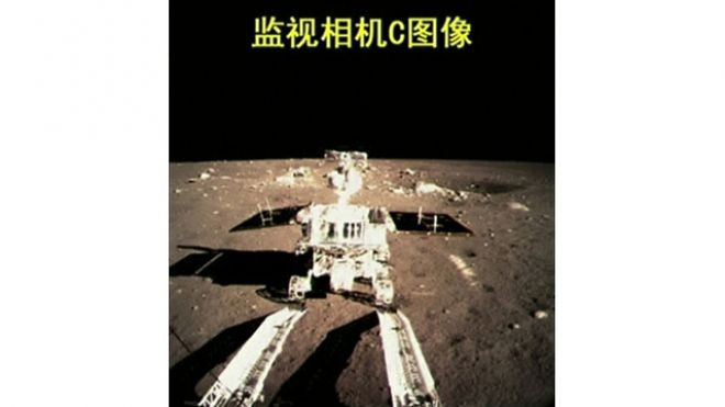 Chinese lunar rover makes first tracks on moon - Emirates24|7