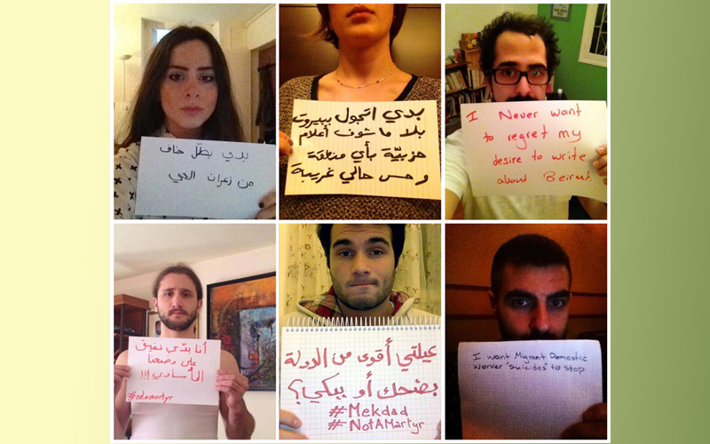 "A combination of pictures made on January 10, 2014 shows six handout photos released on social networks by the Notamartyr group of self-portrait pictures as part of the ""Not A Martyr"" campaign protesting the cycle of political violence in Lebanon. The ""Not A Martyr"" campaign started with a ""selfie"": a self-portrait photo of 16-year-old Mohamed al-Chaar, who was killed in a car bomb in Beirut, on December 27, 2013 that targeted moderate Lebanese political advisor Mohamed Chatah, and has sparked a mini political protest by Lebanese citizens. (AFP)"