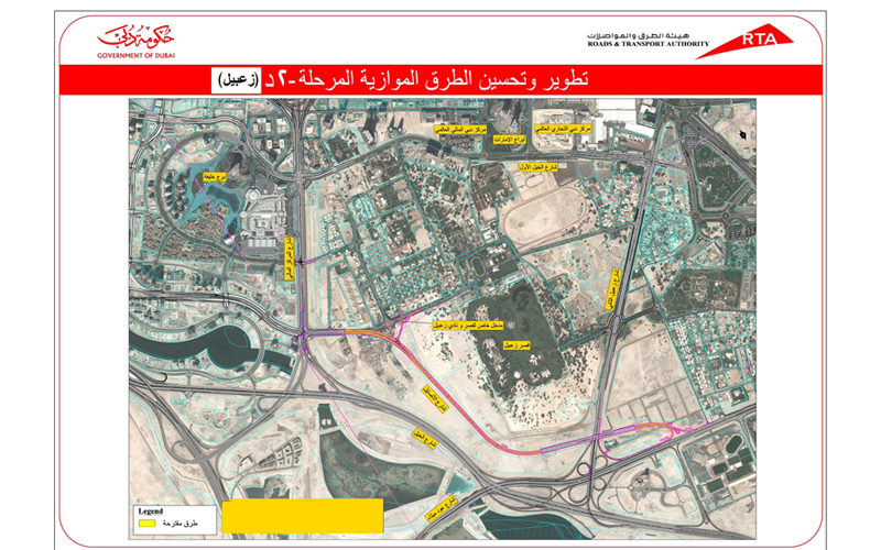 Layout of Parallel Roads Project in Zabeel