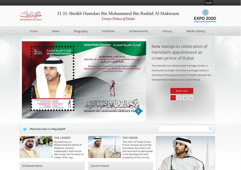 Hamdan bin Mohammed's Website