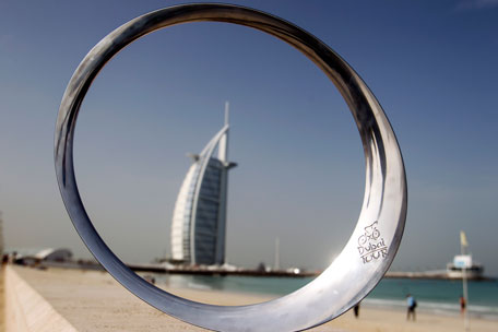 The Dubai Tour winner 'Circle of Stars' by Pininfarina. (SUPPLIED)
