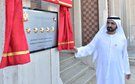 His Highness Sheikh Mohammed bin Rashid Al Maktoum unveils a star-rated plaque of a federal customer service centre on Monday. (Wam)