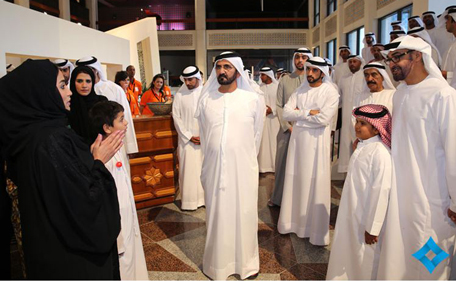 Picture courtesy: www.sheikhmohammed.co.ae