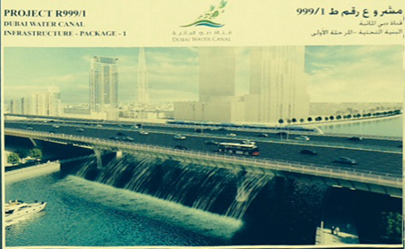 A billboard announcing the canal works at the Safa Park exit on Sheikh Zayed Road. (Pic: Roopesh Raj)
