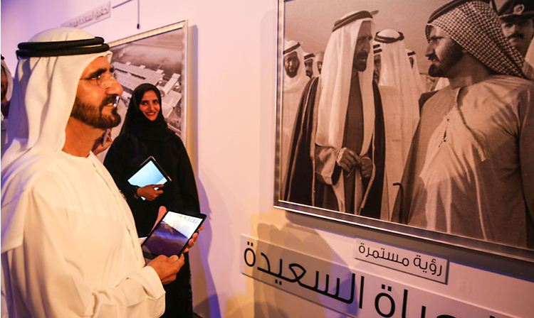 UAE Vice President, Prime Minister and Ruler of Dubai His Highness Sheikh Mohammed bin Rashid Al Maktoum has launched Dubai's strategy to transform Dubai into  a smart city. (Image courtesy http://www.sheikhmohammed.co.ae/)