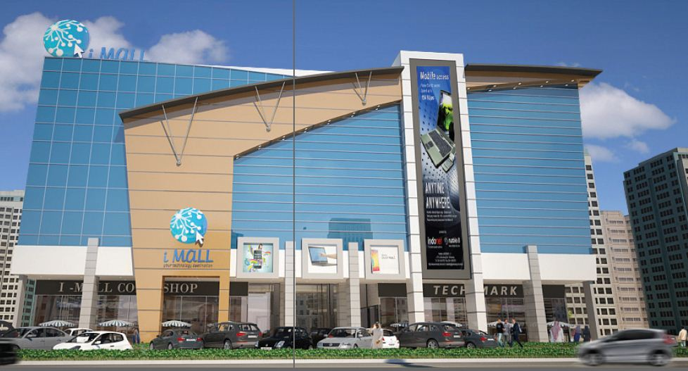UAE gets first mall for gadgets - Emirates24|7