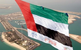 Photo: UAE jumps two places to 36th rank in Global Innovation Index 2019
