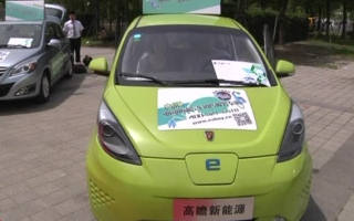 Photo: Video: China's electric car market set to energize