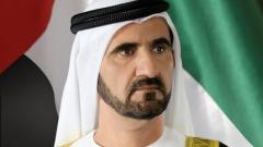 Photo: Mohammed bin Rashid issues new Law on DMCC