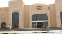 الصورة: Tasjeel expands services in Sharjah with new centre in Abu Shagara