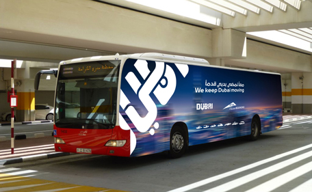 how to go to dubai zoo by bus