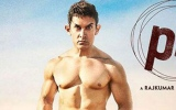 Photo: Video: Aamir Khan's lame act to Hrithik's dare to bare challenge