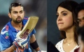 Photo: Another heartbreak: Virat Kohli, Anushka Sharma end their relationship?