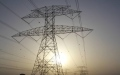 Photo: Over 6000 factories to benefit from reduced tariff for electricity consumption: Ministry of Energy
