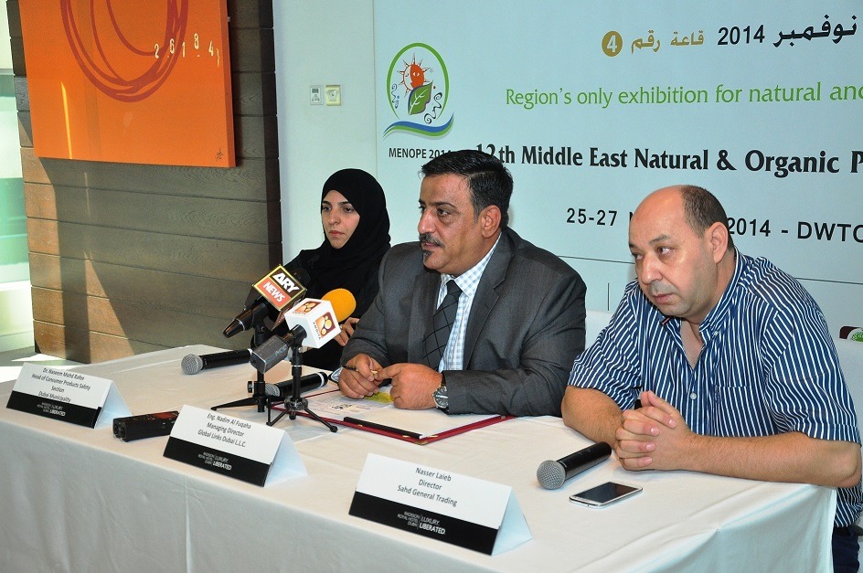 Organic products expo to open in Dubai next week - Emirates24|7
