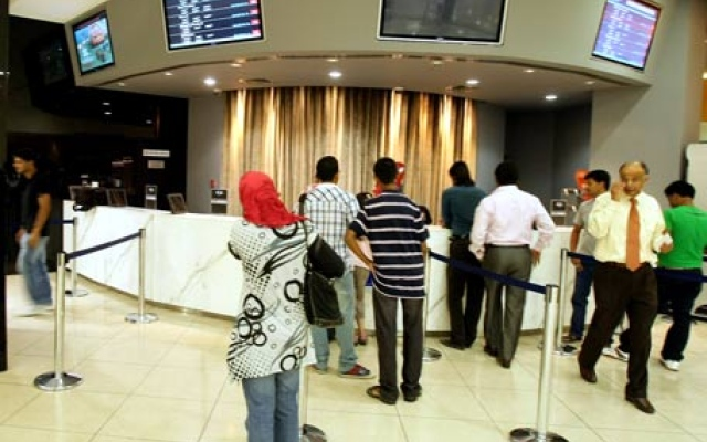 How to get free movie tickets in UAE