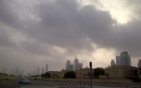 Photo: NCM: Bengal Gulf tropical depression will have no effect on UAE