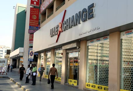 Forex exchange in dubai