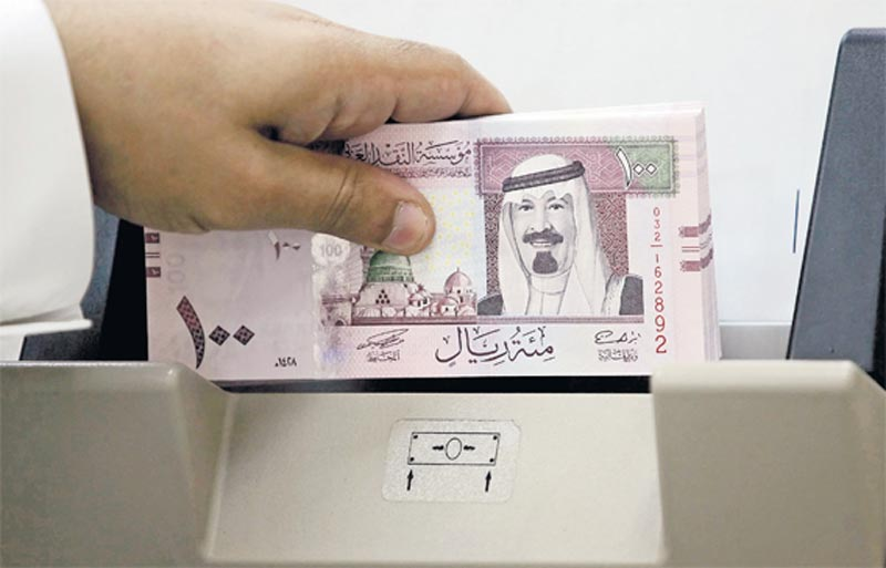 Spot Saudi Riyal Back Near Dollar Peg