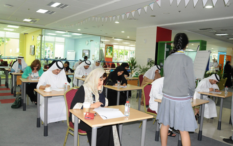 Test4Good, is being run by schools and students in Dubai from today until the April 15. (File)