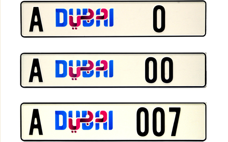 Now Get 007 Number Plate In Dubai Emirates24 7