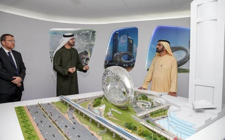 Plans For Major New Museum Of The Future In Dubai