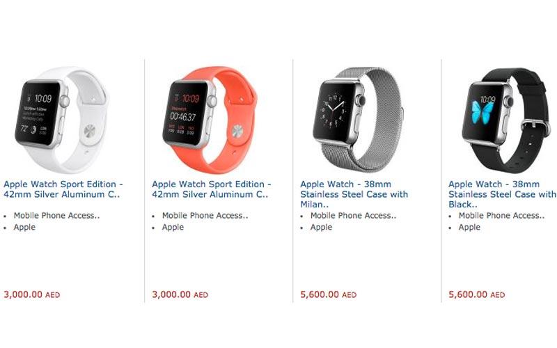 Apple smartwatch price in uae