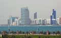 Photo: Abu Dhabi City sees 50% drop in annual rent hikes in Q1 2016