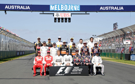 red bull threatens to pull out of formula one over rules emirates24 7. Black Bedroom Furniture Sets. Home Design Ideas