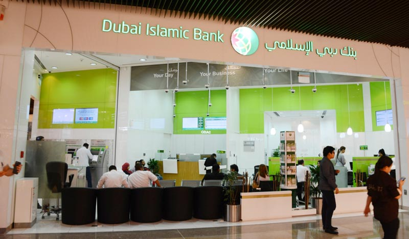 Dubai Islamic Bank on Sunday said its $750 million sukuk issuance maturing in June 2020 carries a profit rate of 2.921 per cent and saw a strong oversubscription. (Supplied)