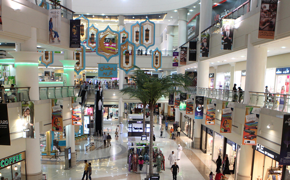 Ramadan timings work hours emirates24 7 - Carrefour head office uae ...
