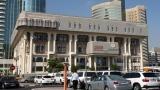 الصورة: DLD Service Centres serve 39,000 investors, attain Dh131bn in investments