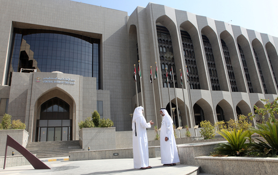 Saudi, UAE Central Banks Team Up to Test Cryptocurrency