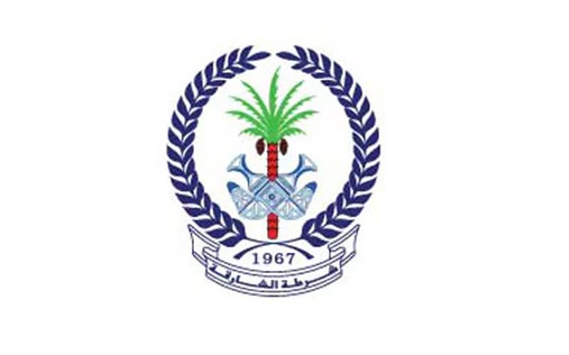 Sharjah Police S Social Media Warning Emirates 24 7