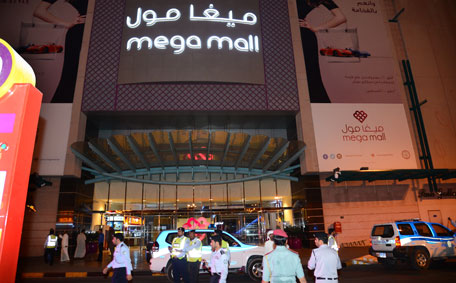 Sharjah Police received unconfirmed information about a suspicious object in the mall on Monday evening. (Supplied)